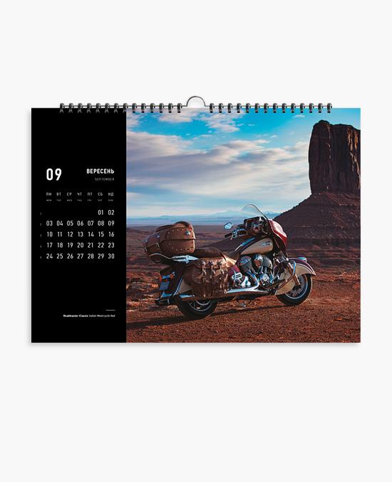 Календарь Indian 2018