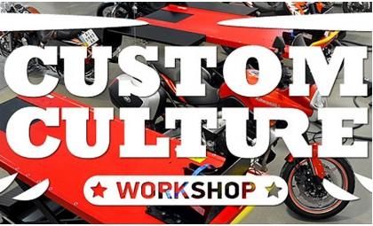 Открытие Custom Culture Workshop