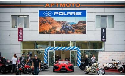 Теперь наши мотоциклы можно купить в Харькове!