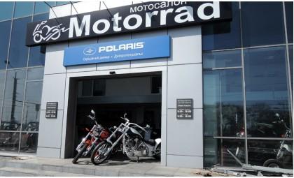 Открытие Motorrad