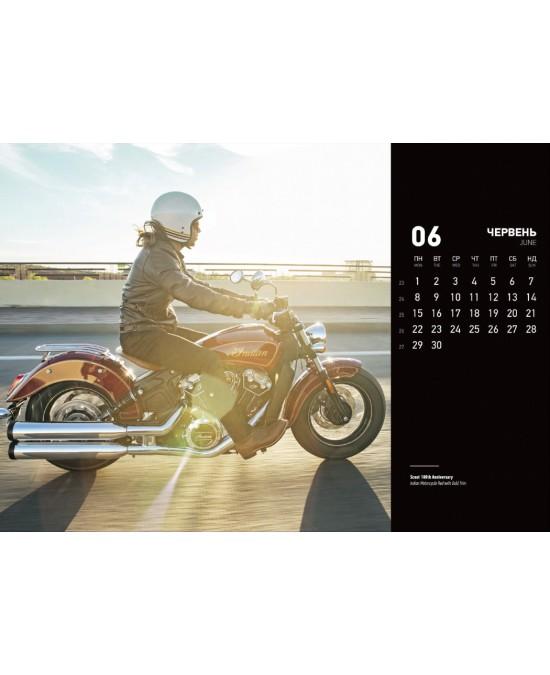 Календарь Indian 2020