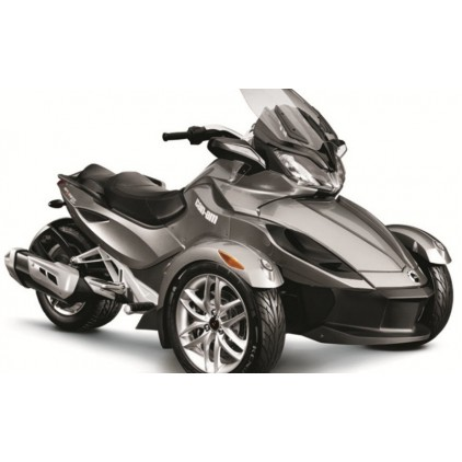 Где купить трехколесный мотоцикл?